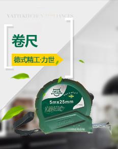 万博官网万博manbetx官网app